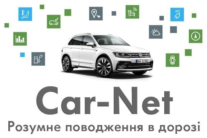 car net