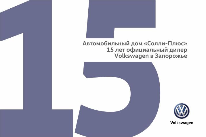 15rokiv